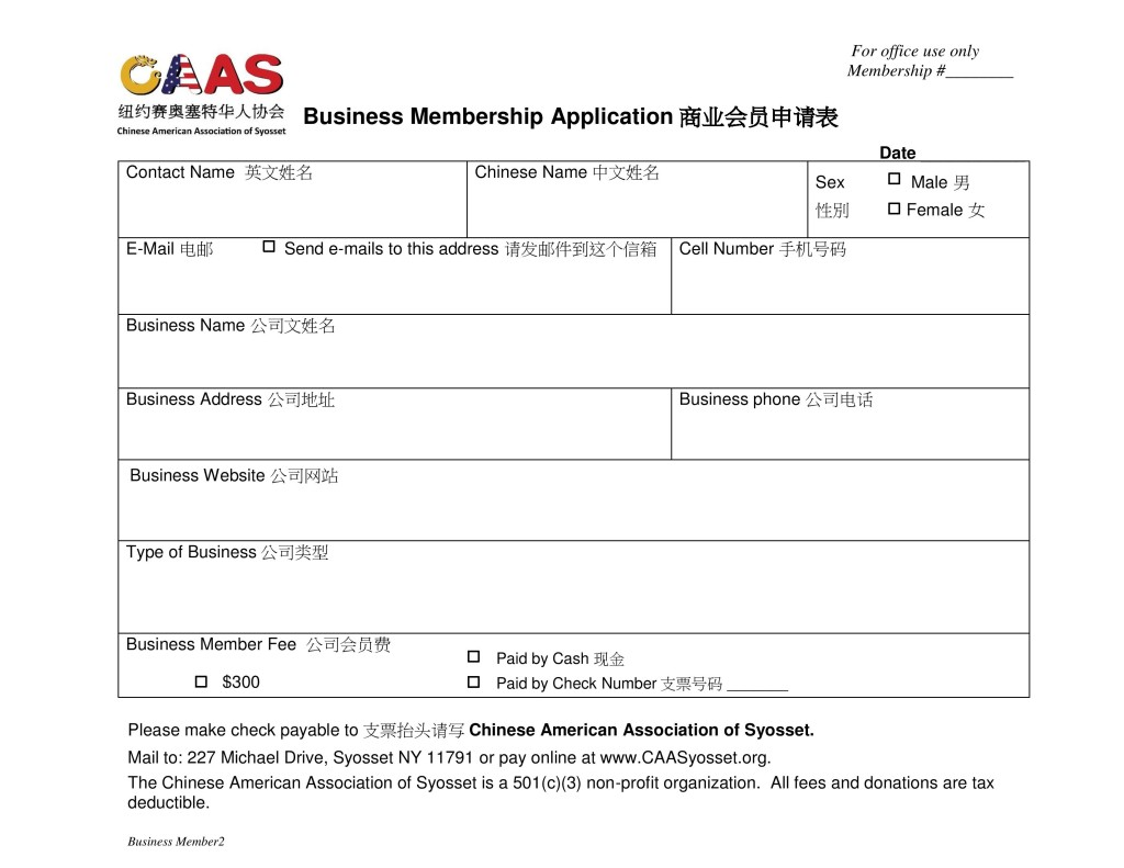 CAAS Business Member Application 2