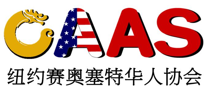 Chinese American Association of Syosset