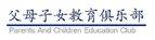 rsz_11rsz_1rsz_pce_logo-page-001