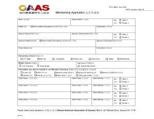 CAAS application - Membr3