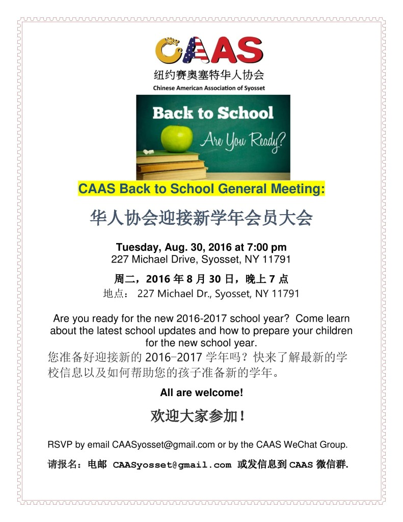 CAAS BTS Gen meeting flyer