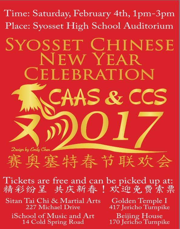 CNY 2017 poster