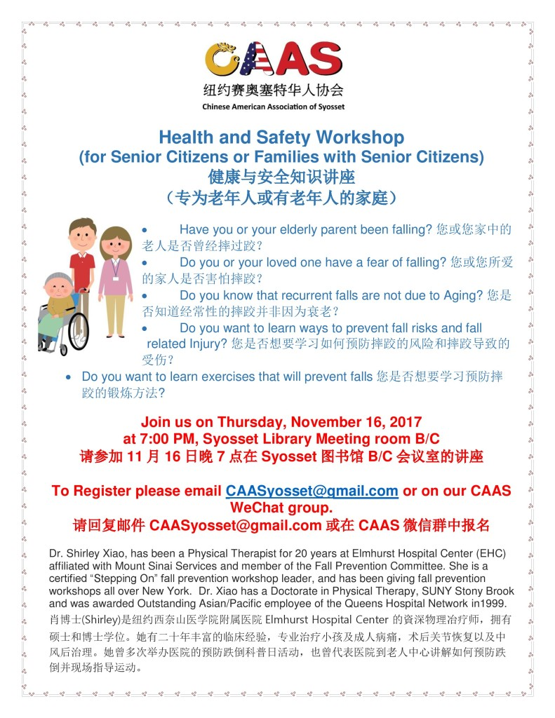 Health & Safety Workshop Nov 16  2017_bilingual v1