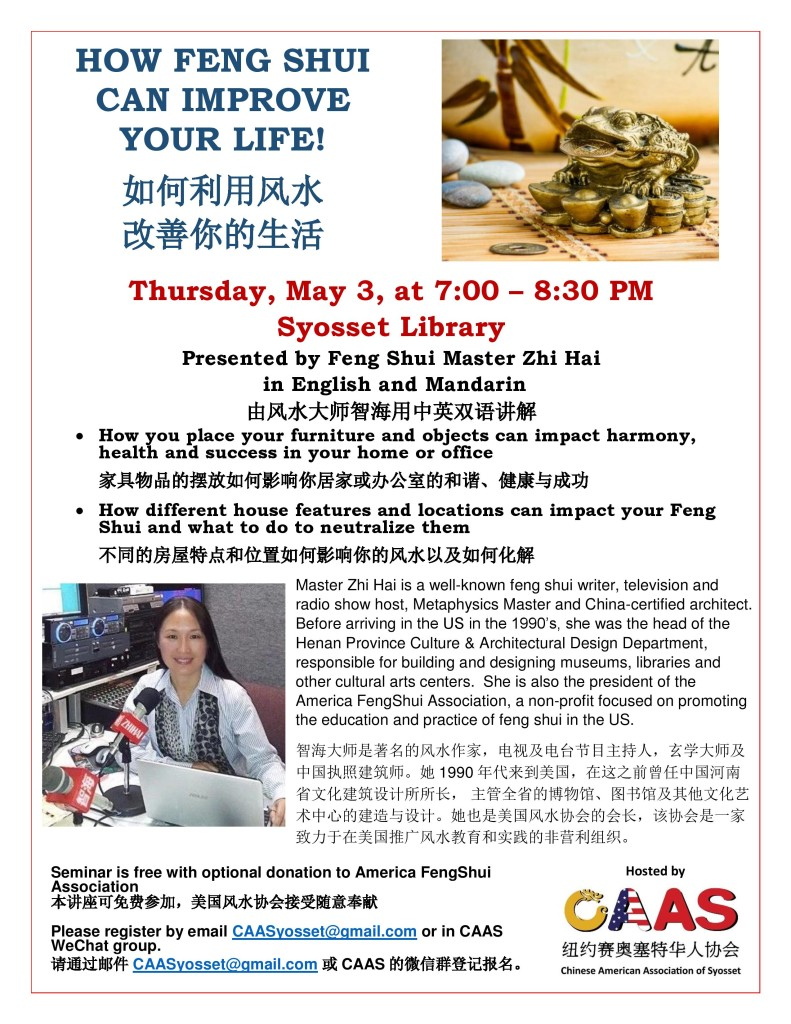 Fengshui seminar May 3 2018_bilingual